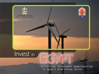 Egyptian German Joint Committee on Renewable Energy, Energy Efficiency and Environmental Protection (JCEE)